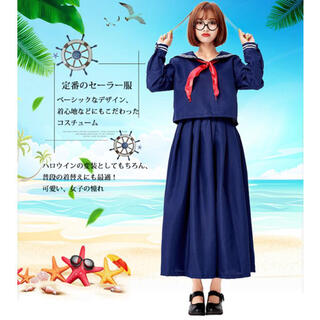 ロングセーラー服 コスプレ コスチューム セーラー服(衣装一式)
