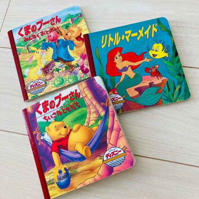 Disney(ディズニー)の絵本3冊セット⭐︎くまのプーさん リトル・マーメイド エンタメ/ホビーの本(絵本/児童書)の商品写真