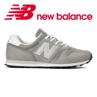 New Balance - 新品!激安!ニューバランス スニーカー 27【超軽量】