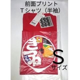 UNIQLO - ユニクロ 企業コラボ グラフィック Tシャツ ① 赤いきつね