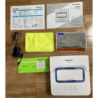 Panasonic - Panasonic MC-RM10-W ローラン