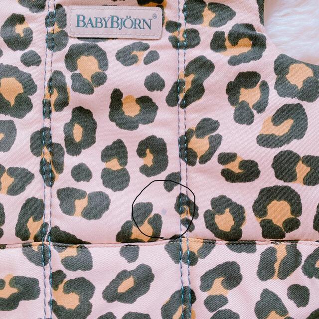 BABYBJORN(ベビービョルン)のベビービョルン新生児対応抱っこ紐 キッズ/ベビー/マタニティの外出/移動用品(抱っこひも/おんぶひも)の商品写真