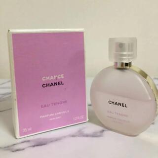 シャネル(CHANEL)のシャネル チャンス オータンドゥル ヘアミスト 35ml(ヘアウォーター/ヘアミスト)