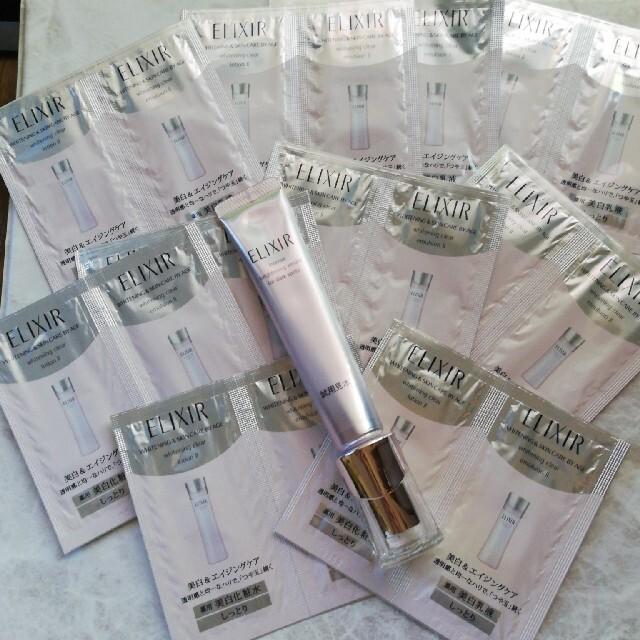 ELIXIR(エリクシール)のエリクシール スポットクリアセラムWT薬用美白美容液22g コスメ/美容のスキンケア/基礎化粧品(美容液)の商品写真