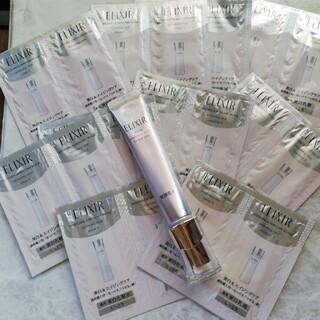 ELIXIR - エリクシール スポットクリアセラムWT薬用美白美容液22g