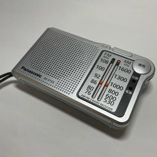 パナソニック(Panasonic)の【お値下げ!送料無料】 Panasonic RF-P155-S ラジオ 電池付き(ラジオ)