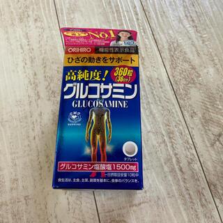 オリヒロ(ORIHIRO)の!新品!グルコサミン オリヒロ 360粒!(その他)