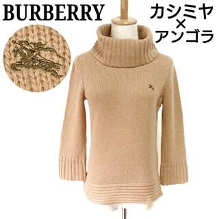 BURBERRY - 美品 バーバリー ニット カシミヤ×アンゴラ 刺繍ホースロゴ レディース 38