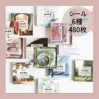 フレークシール 6種類 素材まとめ売り 英字花レトロ コラージュ手帳 海外 大量