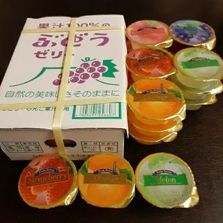 箱詰ぶどうゼリー23粒&フルーツゼリー5種18個(菓子/デザート)