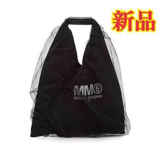 Maison Martin Margiela - 新品★MM6 Maison Margiela トートバッグ 黒 メゾンマルジェラ