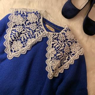 Lochie -  ⌇ vintage blue knit  ⌇
