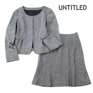 アンタイトル(UNTITLED)のアンタイトル★ウール セットアップスーツ フォーマル OL グレー 2(M)(スーツ)