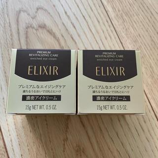 ELIXIR - エリクシールエンリッチドアイクリームCB