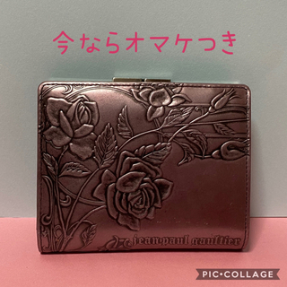 ジャンポールゴルチエ(Jean-Paul GAULTIER)の未使用  ジャンポールゴルチエ ニューローズ 折り財布(財布)