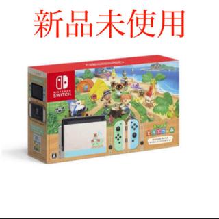 Nintendo Switch - 即発送!新品未開封 Switch あつまれ どうぶつの森セット
