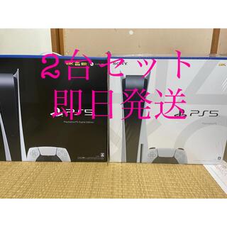 PlayStation - PS5 本体 通常盤.デジタルエディション2台セット