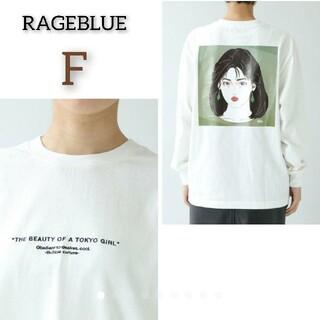 レイジブルー(RAGEBLUE)の新品 レイジブルー タカギリオ コラボTシャツ ロンT トップス 長袖(Tシャツ(長袖/七分))