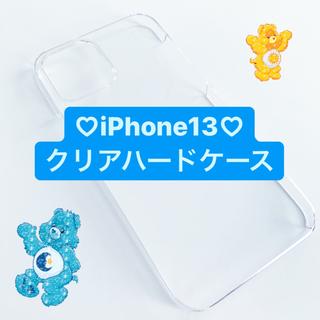 iPhone13 クリアハードケース ハード クリア ケース 薄型 透明