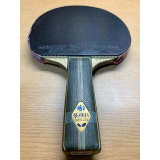 BUTTERFLY - 卓球 ラケット 張継科ALC 【旧グリップ】ラバー ラクザ7 ファスタークG1