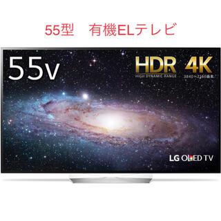 LG Electronics - 55型 有機ELテレビ LG OLED55B7P