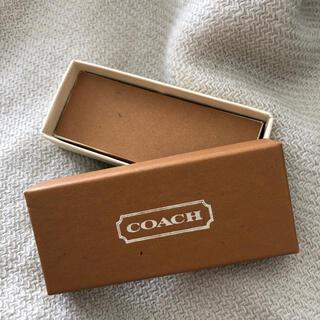 コーチ(COACH)のコーチ coach BOX アクセサリーケース(ショップ袋)