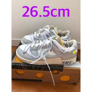 Nike off white dunklow 26.5 lot49(スニーカー)