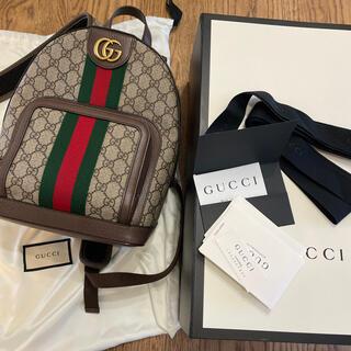 Gucci - グッチ オフディア スモールリュック