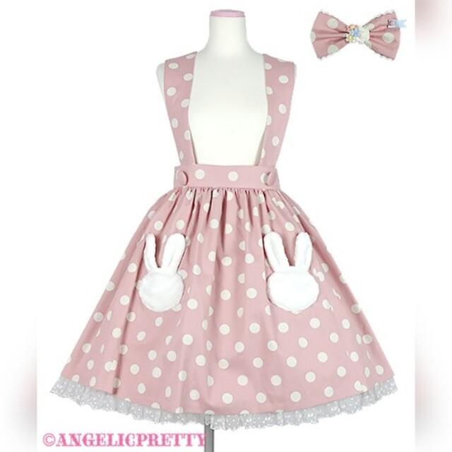 Angelic Pretty(アンジェリックプリティー)のmokomokoスカートセット レディースのスカート(ひざ丈スカート)の商品写真