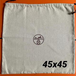 エルメス(Hermes)の未使用 エルメス 保存袋 巾着 1枚(ポーチ)