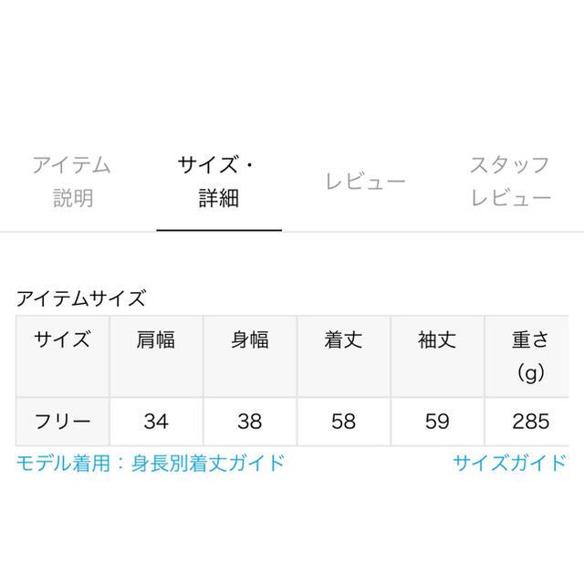 IENA(イエナ)のIENA/イエナ レースツキハイネックリブプルオーバー レディースのトップス(カットソー(長袖/七分))の商品写真