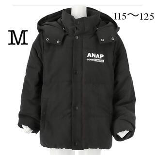 アナップキッズ(ANAP Kids)の新品 ANAPKIDS☆ 中綿ジャケット 黒 アナップキッズ(ジャケット/上着)