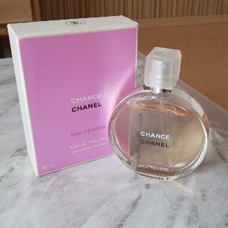 CHANEL - CHANEL チャンス オータンドゥル 50ml