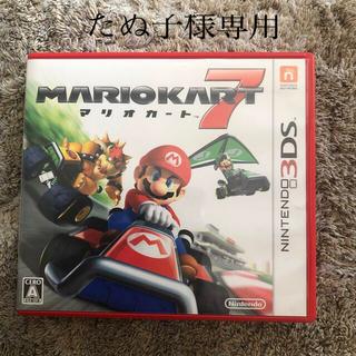ニンテンドー3DS(ニンテンドー3DS)のニンテンドー3ds マリオカート7(家庭用ゲームソフト)