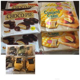 LOTTE ロッテ カスタードケーキ チョコパイ パーティーパック マドレーヌ(菓子/デザート)