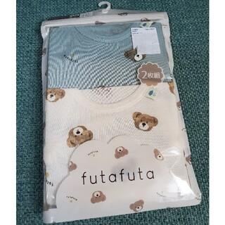 フタフタ(futafuta)のfutafuta フタクマ タンクトップ 肌着(下着)
