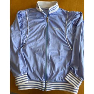 ヨネックス(YONEX)のヨネックス ジャンパー 水色 綺麗なブルー(ウェア)
