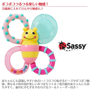 サッシー(Sassy)の★限定カラー★ Sassy カミカミみつばち ピンク(知育玩具)