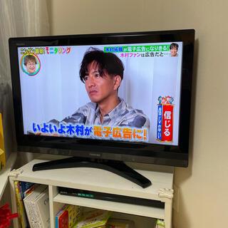 2日間限定値下げ!TOSHIBA REGZA 液晶カラーテレビ 32型