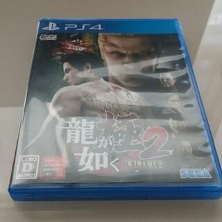 セガ(SEGA)の龍が如く 極2 PS4中古(家庭用ゲームソフト)