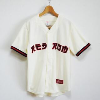 Supreme - Supreme Red Rum Baseball Jersey