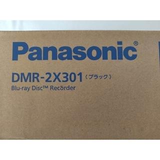 【新品未使用】Panasonic DMR-2X301 3TB /全自動録画対応