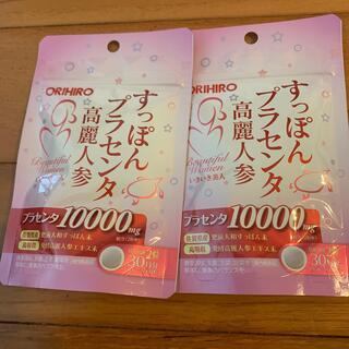 オリヒロ(ORIHIRO)のオリヒロ すっぽんプラセンタ高麗人参 30日2袋(その他)
