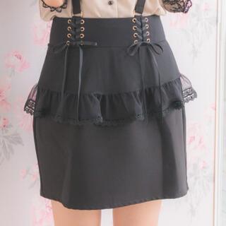ロジータ(ROJITA)のROJITA タイトスカート(ひざ丈スカート)