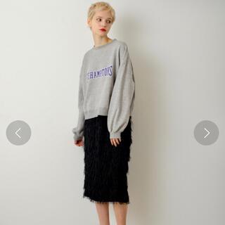 バナーバレット(Banner Barrett)のバナーバレット フリンジスカート(ひざ丈スカート)