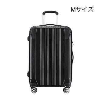 軽量スーツケース 8輪キャリーバッグ  TSAロック 新品 未使用