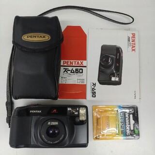 ペンタックス(PENTAX)の訳あり中古 ペンタックス フィルムカメラ ズーム60 電池、純正ケース付き(フィルムカメラ)