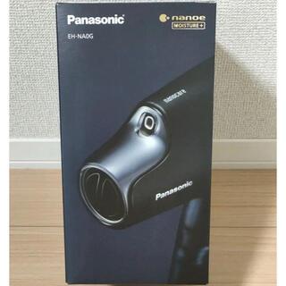 Panasonic - 【新品未開封】パナソニック EH-NA0G-A ドライヤー ディープネイビー