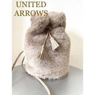 ビューティアンドユースユナイテッドアローズ(BEAUTY&YOUTH UNITED ARROWS)のユナイテッドアローズ  秋冬エコファーショルダーバッグ(ショルダーバッグ)