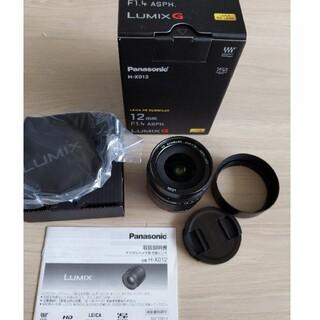 leica dg summilux 12mm f1.4 単焦点 広角レンズ